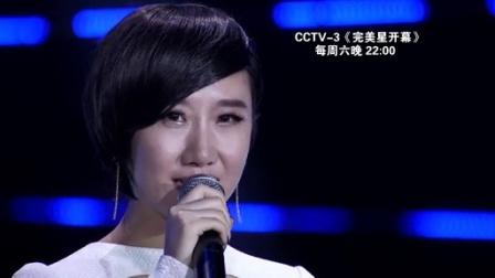 郑钧:孟楠的音乐有中国创作人少有的性感 140927 完美星开幕