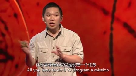 Lian Pin Koh:环境保护——无人机的视野