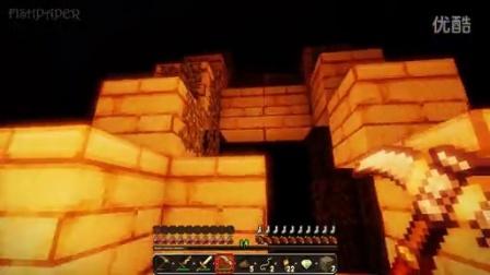 地心历险记 巨大的洞窟
