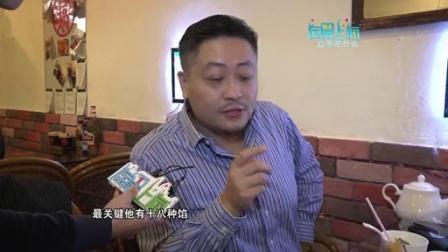 淘最上海 2014 立冬吃什么 立冬吃什么