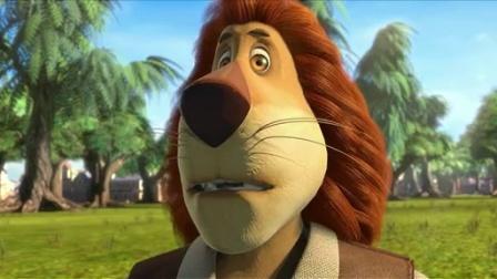 麦酷狮魔法历险记II_第一集_出发吧 麦酷狮冒险团