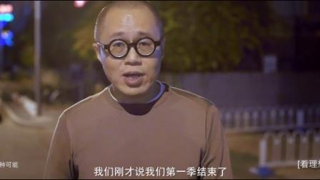汪曾祺小说经典(一) 20151123