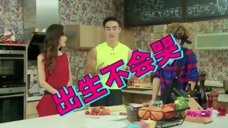 【新片场】《肌肉欧巴菜》02惊现人肉榨汁机