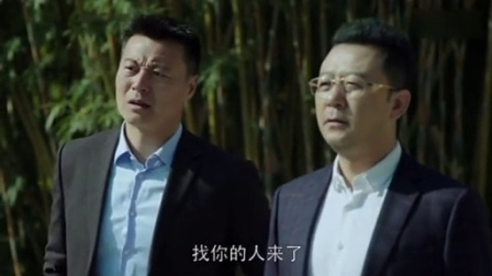 《温州两家人》06集预告片