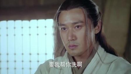 秦时明月 DVD版 《秦时明月》凶悍医仙为剑圣姿容心动