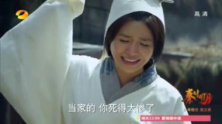 秦时明月 TV版 第5集