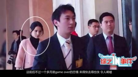 """王思聪11任女友""""撞脸"""" 93"""
