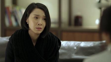 《温州两家人》32集预告片