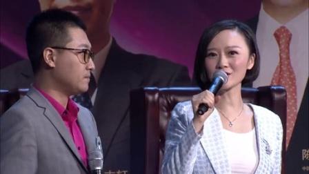 华人名师盛典第十二期之创客与实体店新模式初探