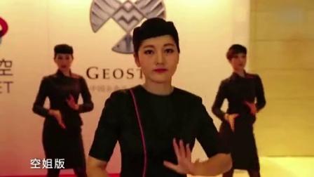 """20151224期 金娱奖年度神曲大盘点 陈坤现场""""求婚""""舒淇"""
