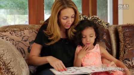 BABYSTEP 鼓励孩子爱上阅读
