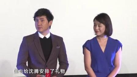 王思聪与女友当街激吻开摸 金娱奖年度'槽点影视剧'大盘点 151225