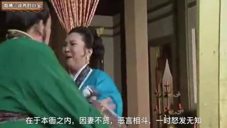 [大话西游]178 吃人国度凤仙郡
