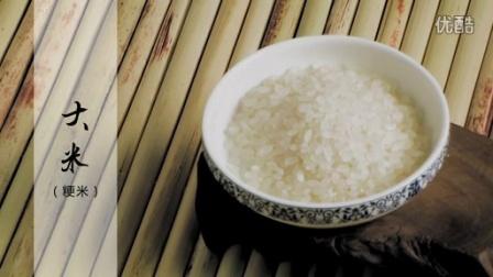 85道养生粥 2016 黑芝麻粳米粥 13