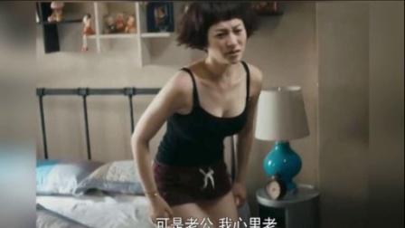 李小冉身材超有料被删剧集片段曝光 胸部傲人 151226