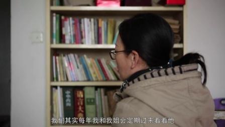 第35期:那个洗手进图书馆的拾荒老人走了,他是谁?
