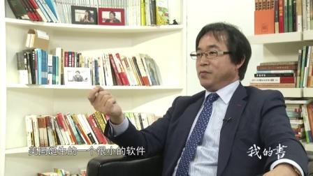 【我的书】翔谈徐静波:揭秘日本为何不肯加入亚投行