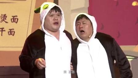优叻个秀 第13集 《功夫熊猫》(上)
