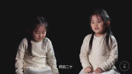 双胞胎到底有没有心灵感应 04