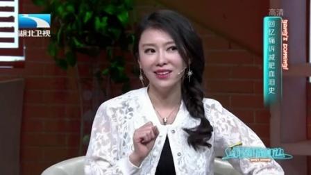 李菁菁不满行业现状 20160104