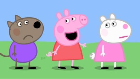 小猪佩奇 第三季 15