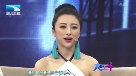 大王小王 2016 女子水晶乐坊来了 观众大姐现场PK女组合