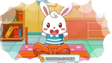 兔小贝儿歌  拉勾勾(含歌词)