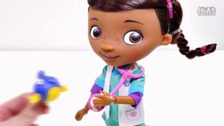小医师大玩偶 麦芬 玩具医生 奇趣蛋