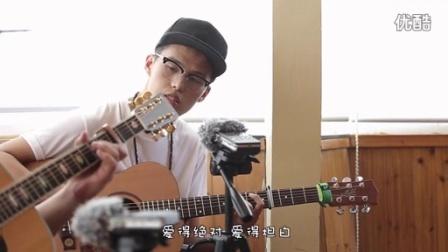 吉他弹唱 越来越不懂(搭档:小强)