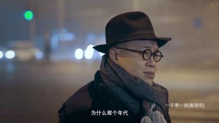 干校六记(二) 20160113