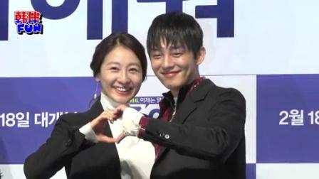 韩伴FUN 2016 1月 电影《请点赞》制作发布会 刘亚仁崔智友超强明星阵容引期待 160112