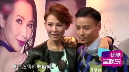 """第20160114期:深扒大龄女星求子""""奇葩招数"""" 杨幂刘恺威秀甜蜜破离婚传闻"""