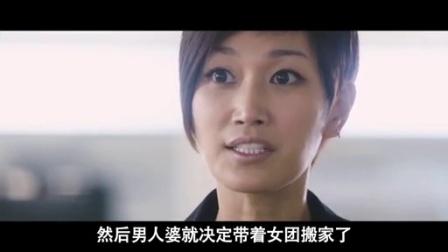 《萌眼看重口》18期:韩国女团成员生前的诅咒