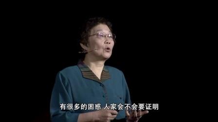 吴尚纯:女性的幸福准则