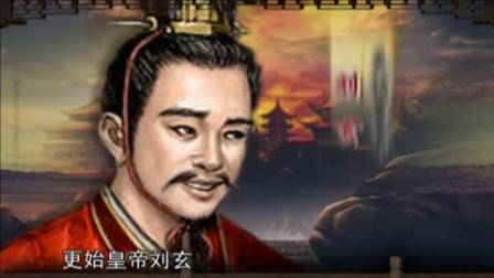 腾飞五千年之悠悠两汉 02