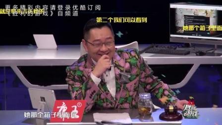 """容祖儿自曝""""当年情"""" 金刚求爱不成反诬陷"""