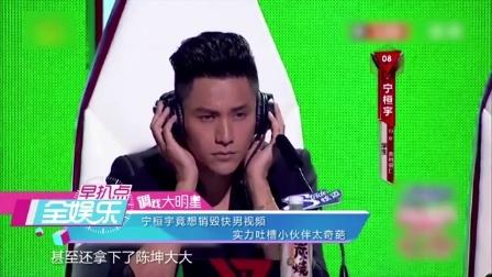 程小蒙提及徐海乔脸红 20170324