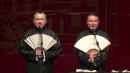 <打灯谜>李欧 关鹤柏 2