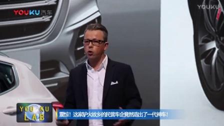 """""""标题党""""播报汽车新闻 25"""