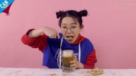 愚人节整蛊果冻啤酒 47