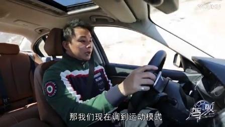 张盛钧试驾运动型宝马 11