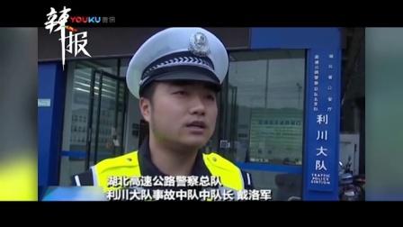 隧道突发车祸 男子下车挥手示警被撞亡