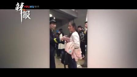 """女子在北京地铁辱骂""""西单奶奶""""态度嚣张惹怒路人"""