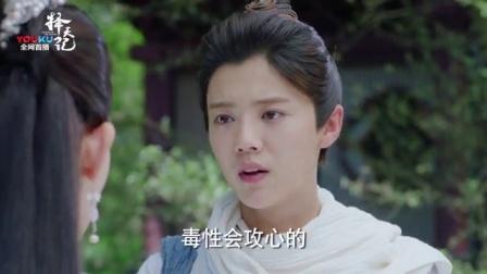 """起外号小能手鹿晗上线,娜扎被赐外号""""初见姑娘"""""""