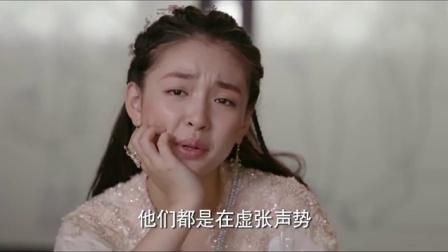 择天记第二集吴倩cut