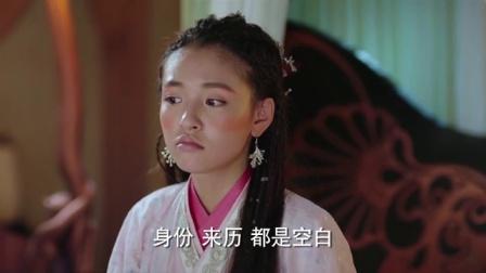 【鹿晗CUT】04集 长生你这么帅难怪妹子会纠缠