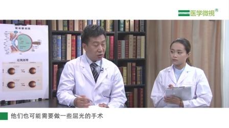 屈光手术就是治疗近视眼的手术吗?