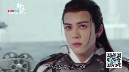 """【独家】鹿晗洗澡""""嗨""""了谁?""""王者穿帮""""欲罢不能!"""