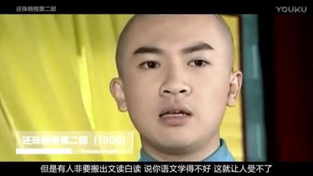 既不是ké,也不是qiào,攻壳机动队的正确读法原来是这个?!