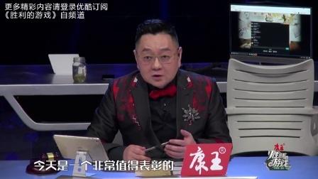 宋小宝揭秘杀人手法 方家翊喜获免死金牌